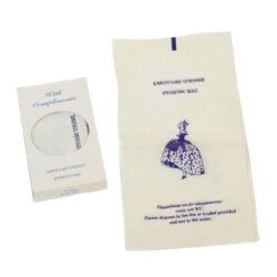 Σακούλες-υγιεινής-σε-κουτί Geniko Emporio Επαγγελματικός Εξοπλισμός Επιχειρήσεων Εστίασης και Ξενοδοχείων