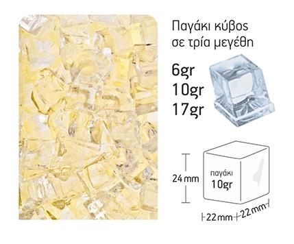 epaggelmatiki-pagomixani-150kg-kathetou-stoixeiou-typos-pagaki-genikoemporio-zagorianos