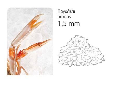 pagolepi-pagomixanis-sps250-genikoemporio-zagorianos